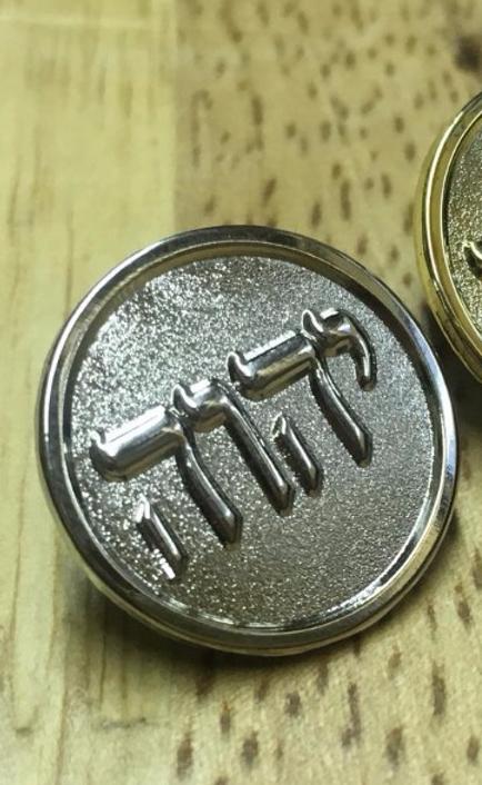 4 Tetragrammaton Lapel Pin 3/4
