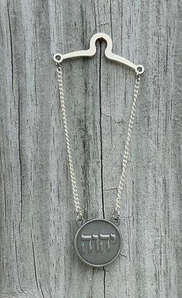 Tetragrammaton Tie Chain Round Antique Silver