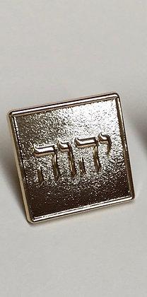 """1 Tetragrammaton Lapel Pin 3/4"""" Square Gold"""