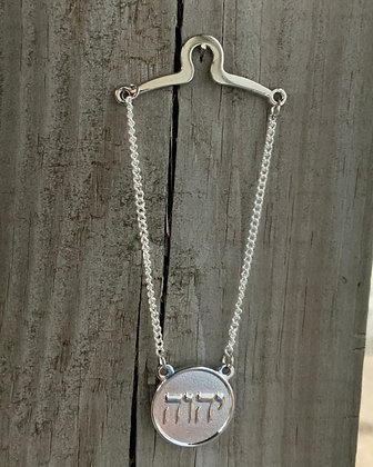 Tetragrammaton Tie Chain Round Silver