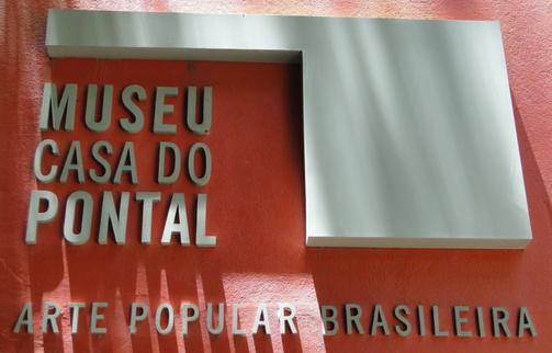 MUSEU DA CASA DO PONTAL