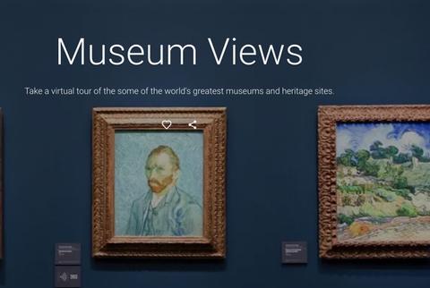 GOOGLE MUSEUM VIEW