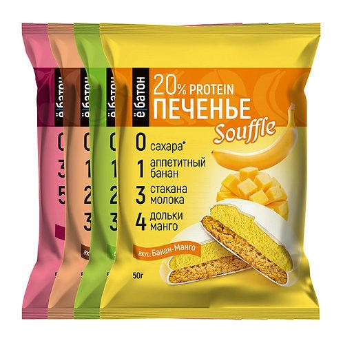 Ёбатон Печенье с суфле в глазури 50г  4 вкуса