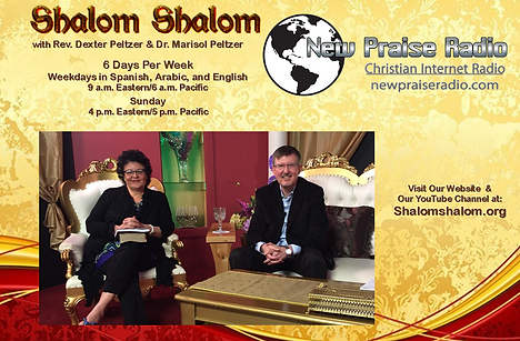 shalom shalom flyer for 2019.png