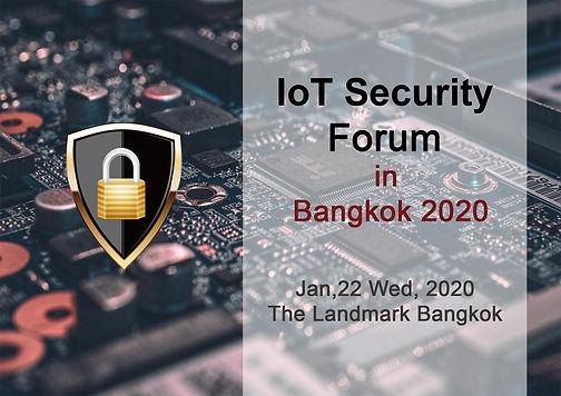 IoT-security-forumm.jpeg