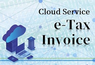 e-Tax-banner_480_EN.jpeg