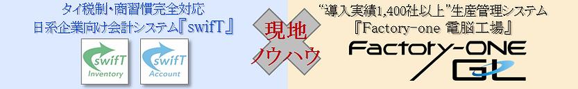 DM_-1.png