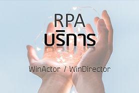 rpa_faq_07_support_mini.jpeg