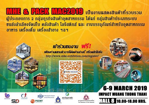 MHE__PACK_MAC_2019-1024x724.jpeg