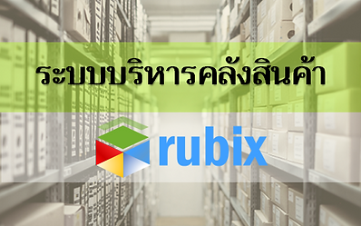 rubix-banner_480_TH.png