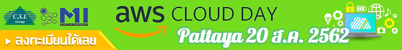 MI-AWS_CloudDay_pat.png
