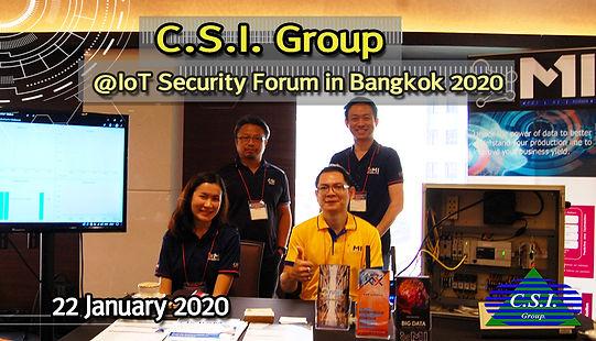 csi_iot_security_forum_2020.jpeg