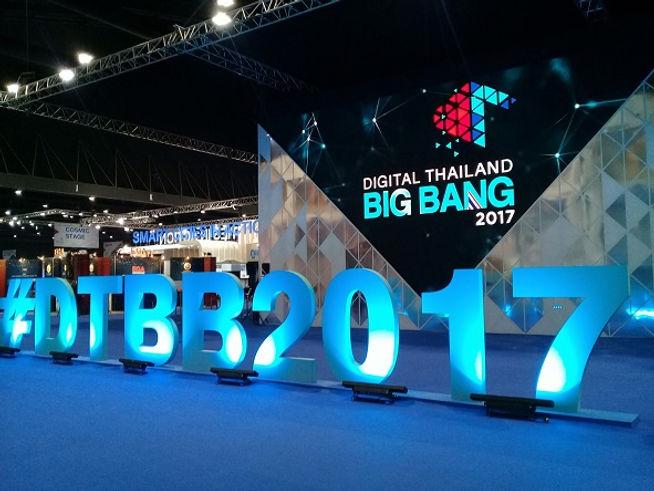 Digital-Thailand-Big-Bang-2017_01.jpeg