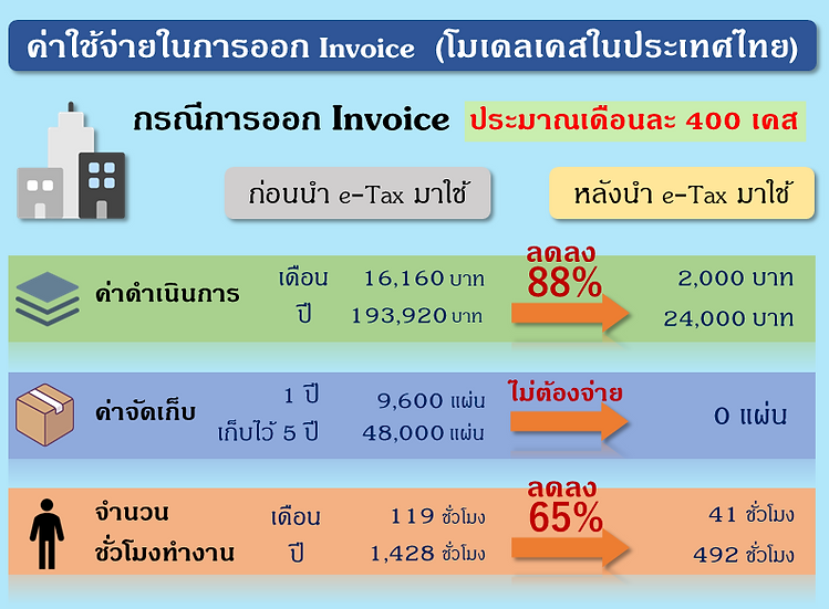 e-tax_sample03 (1).png