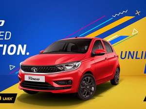 Limited-Edition Tata Tiago Launched at Rs 5.79 Lakh (ex-showroom Delhi)