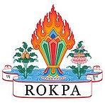 220px-Neues_rokpa_logo.jpg
