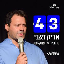 בשיתוף בנק ירושלים