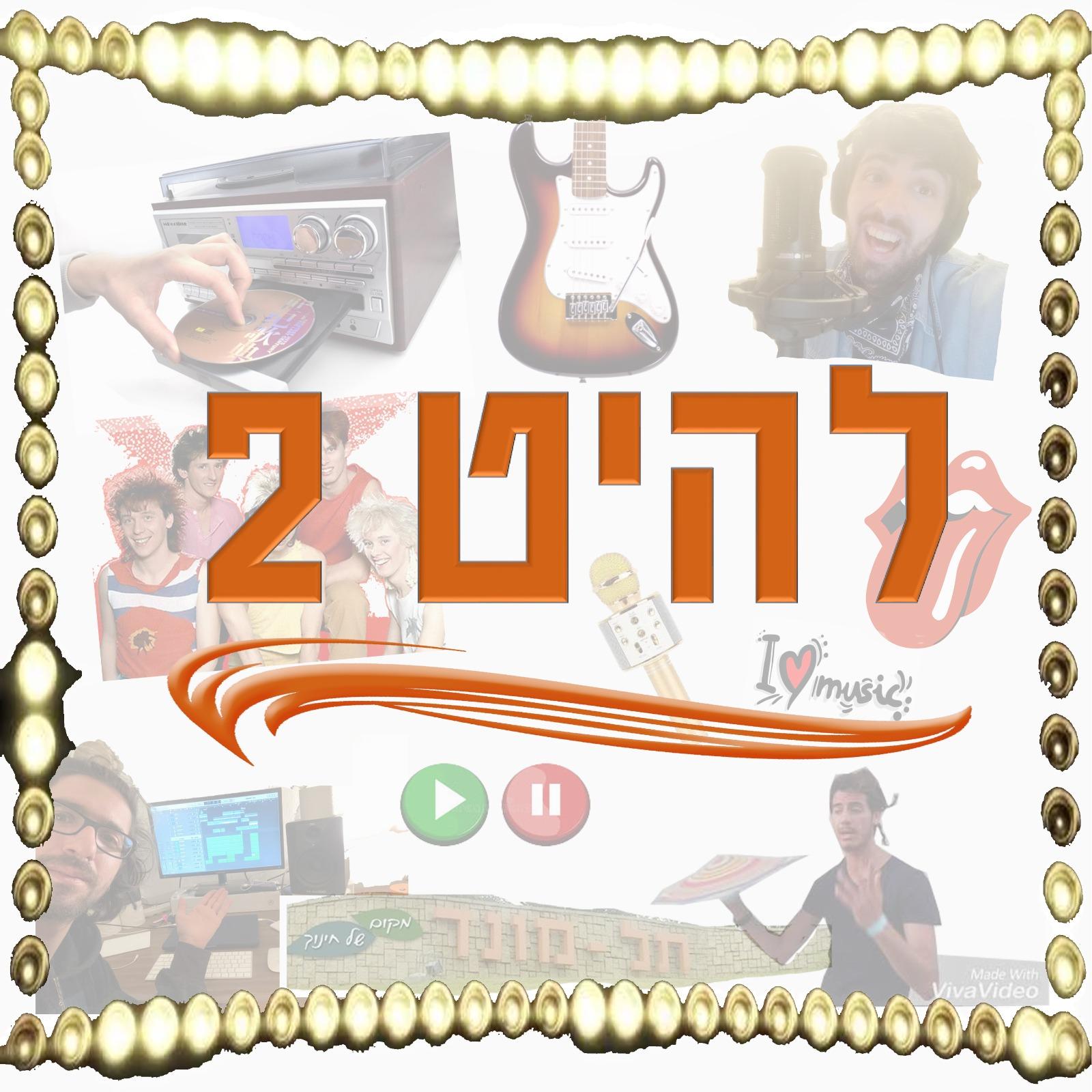 WhatsApp Image 2021-02-24 at 13.31.32