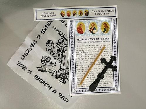 Церковный набор