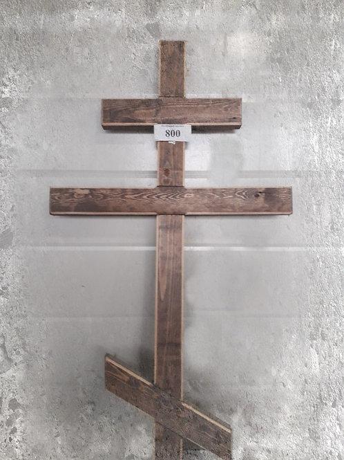Крест прямой морилка