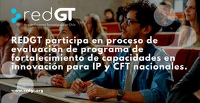 RedGT, participa en proceso de evaluación de programa de innovación para IP y CFT nacionales
