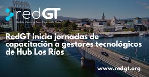 RedGT inicia jornadas de capacitación a gestores tecnológicos de Hub Los Ríos