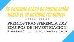 Se extiende plazo de postulación premios transferencia 2019; equipos de investigación