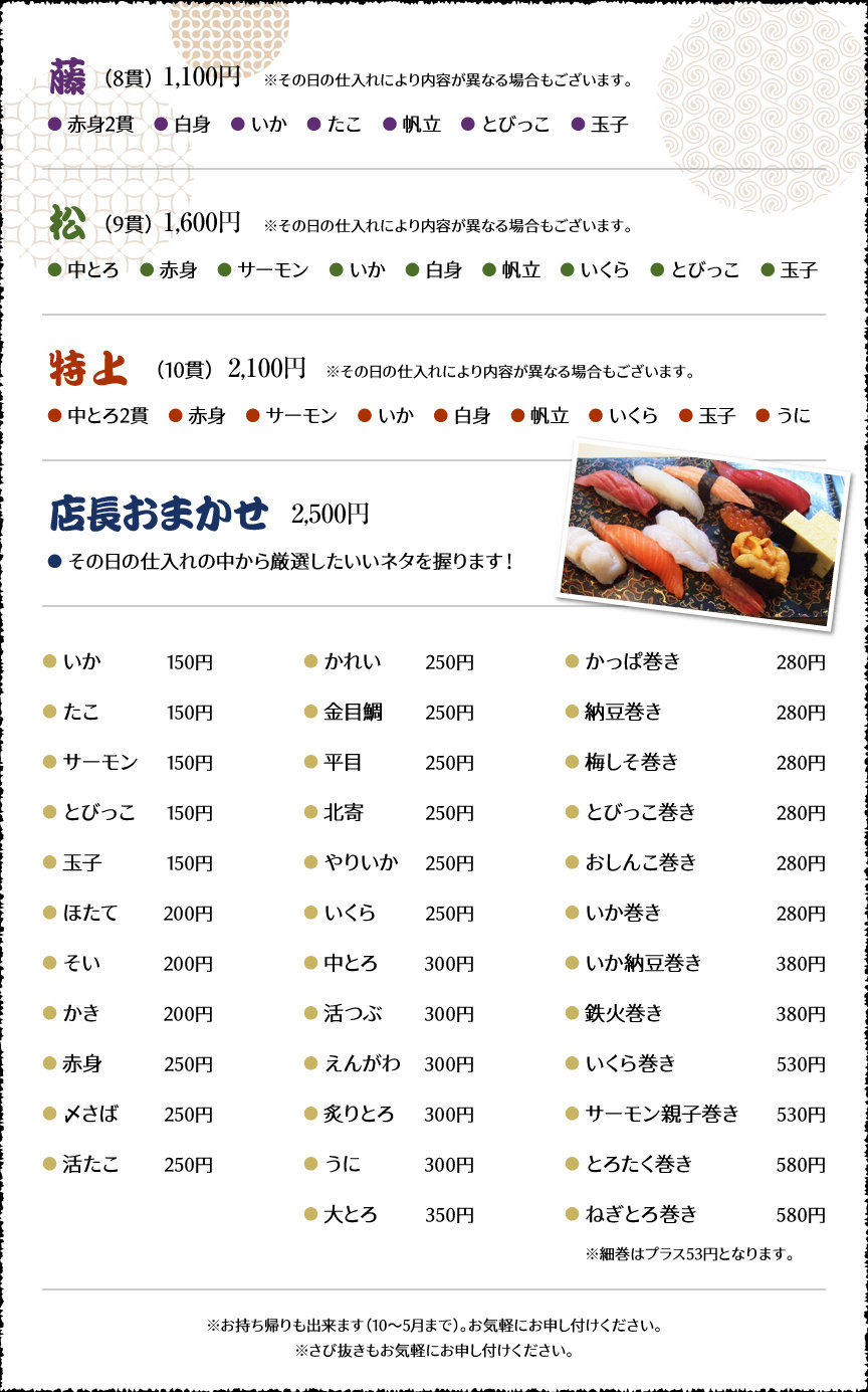yama-menu11.jpg
