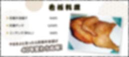 yama-menu10.jpg