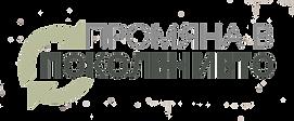 CGBulgaria_Logo.png