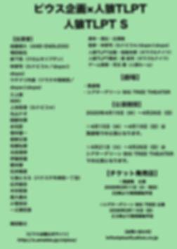 DD3CEB15-E335-437E-AC99-5BE7239A97D1.jpe