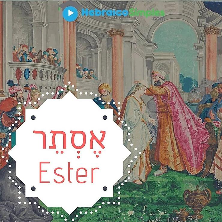 Ester - Ilustração