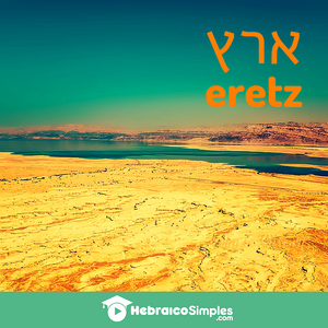 Eretz Israel - A terra de Israel