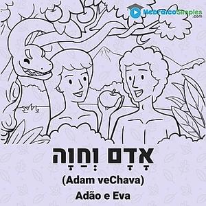 Adão e Eva - Ilustração