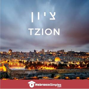 Sião - Tzion