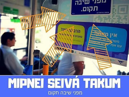 Ensinamentos Judaicos no dia a dia de Israel