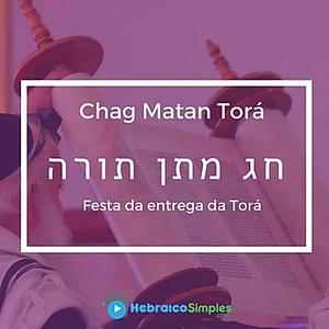 Chag Matan Torá