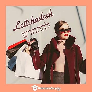 Leitchadesh