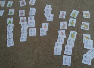 Animal Alphabet Memory Match Game