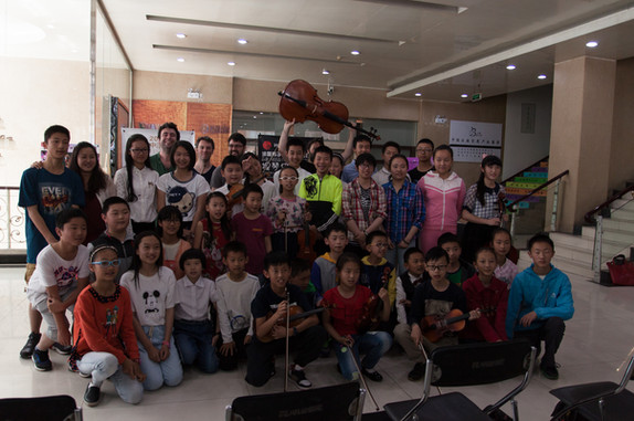 China Tour 2016