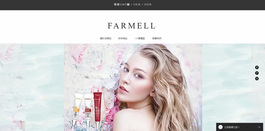 Farmell