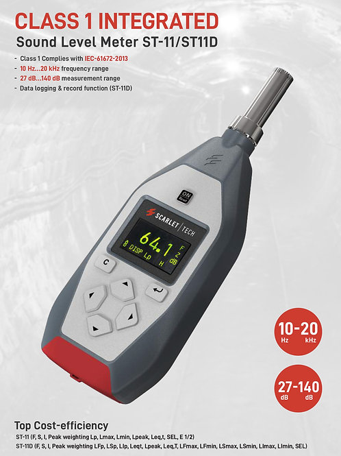 Sound Level Meter ST-11   符合勞工署標準
