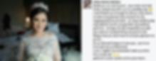 Wedding Makeup Artist Manila | Tagaytay | Bridal Makeup Artist
