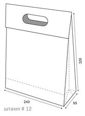 Пакет А5+ вертикальный
