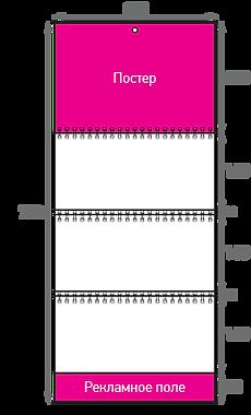 Forwardprint_midi1.png