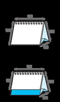 Forwardprint_dom_perek_E.png