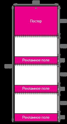 Forwardprint_midi3.png