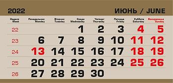 Forward Calendar Gold 2022.jpg