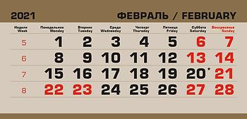 Forwardprint_gold_2021.png