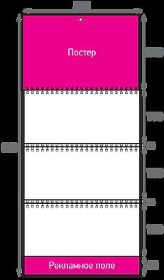 Forwardprint_maxi1.png
